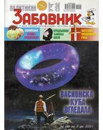 Politikin Zabavnik 2008. 7. 11.