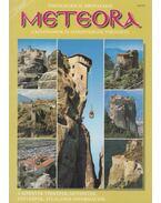 Meteora - Provatakis, Theocharis M.