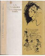 Versek, költemények (orosz) - Puskin, Alekszandr Szergejevics