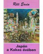 Japán a Kakas évében - Réti Ervin