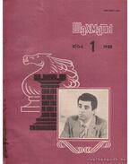 Sakk-Matt 1988.  hiányos (orosz nyelvű)