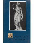 Görög vallás-görög istenek (dedikált) - Sarkady János