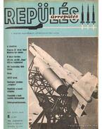 Repülés 1966. (hiányos) - Sárosi Gyula