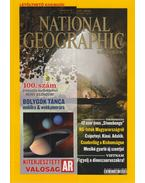 National Geographic Magyarország 2011. június 100. szám - Schlosser Tamás