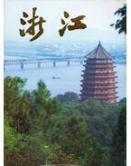 Zhejiang - Sha Menhai