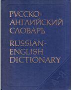 Russian-English Dictionary - SMIRNITSKY, A.I.