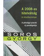 A 2008-as hitelválság és következményei - Soros György