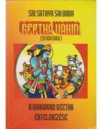Geetha Vahini - Sri Sathya Sai Baba