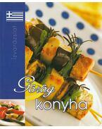Görög konyha - Szabó Zsolt