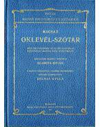 Magyar oklevél-szótár - Szamota István, Zolnai Gyula, Sebestyén Lajos, Kollin Ferenc