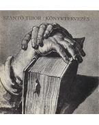 Könyvtervezés (dedikált) - Szántó Tibor