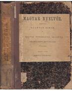 Magyar nyelvőr XXIII. kötet 1894. - Szarvas Gábor