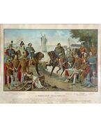 A tizenhárom aradi vértanu. 1849. október 6. - Székely Aladár, Bellány László