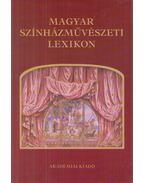 Magyar színházművészeti lexikon - Székely György