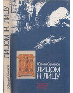 Szemtől szemben (orosz) - Szemjonov, Julian