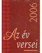 Az év versei 2006 - Szentmártoni János