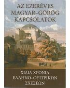 Az ezeréves magyar-görög kapcsolatok (magyar-görög) - Szidiropulosz Archimédesz