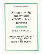 A magyarországi örmény sajtó XIX-XX. századi története - Szimonján, Anahit
