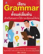 Thai nyelv kezdőknek (thai)