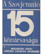 A Szovjetunió 15 köztársasága 1. (Oroszországi Szovjet Szocialista Köztársaság) - Több szerző