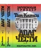 Elnöki játszma I-II. (orosz) - Tom Clancy
