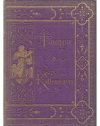 Tompa Mihály lyrai költeményei III. - Tompa Mihály