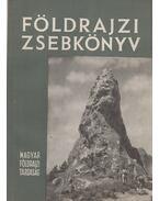Földrajzi zsebkönyv - Tóth Aurél, Láng Sándor, Miklós Gyula