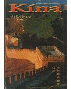 Kína útikönyv - Udvari Gábor, Kartali Zsuzsa