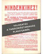 Válogatás a tanácsköztársaság plakátjaiból