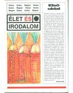 Első oldal - Váncsa István, Megyesi Gusztáv, Kovács Zoltán