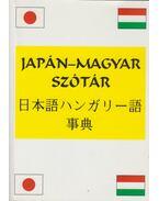 Japán-magyar szótár - Varga István