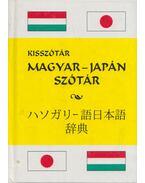 Magyar-japán szótár - Varga István