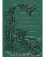 Magyarország története (reprint) - Varga Ottó