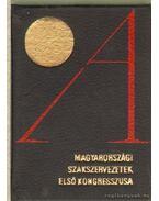 A magyarországi szakszervezetek első kongresszusa (1899. május 21-22.) (mini) - Végh Oszkár