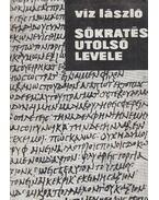 Sókratés utolsó levele (dedikált) - Viz László