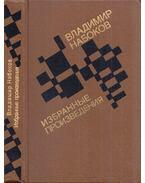 Nabokov válogatott művei (orosz) - Vladimir Nabokov