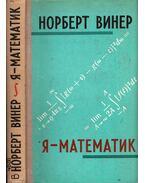 Matematikus vagyok (orosz) - Wiener, Norbert