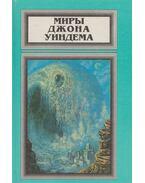 Újjászületés /A krák felébred (orosz) - Wyndham, John