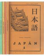 Japán 1-4. - Yamaji Masanori