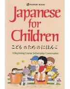 Japanese for Children - Yoshiaki Kobo, Reiko Mori, George Okuhara