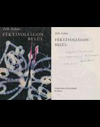 Féktávolságon belül (dedikált) - Zelk Zoltán