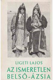 Az ismeretlen Belső-Ázsia - Ligeti Lajos - Régikönyvek