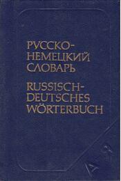 Russísch-Deutsches Wörterbuch (mini) - A. B. Lochowitz - Régikönyvek