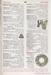 Al-Mawrid: a Modern English-Arabic Dictionary - Munir Baalbaki - Régikönyvek