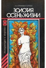 Arany ősz élet (orosz) - Alekszandr Trankvillitati - Régikönyvek