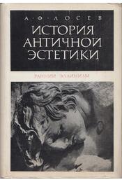 Az ókori esztétika története - A korai hellenizmus (orosz) - Alekszej Loszev - Régikönyvek