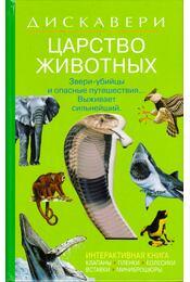 Állatok királysága (orosz) - Barbara Taylor, Steve Pollock - Régikönyvek