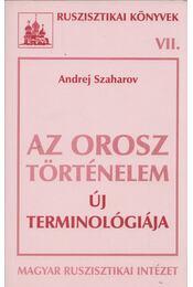 Az orosz történelem új terminológiája - Andrej Szaharov - Régikönyvek