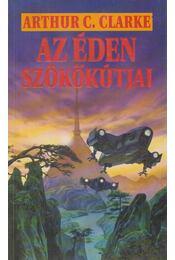 Az éden szökőkútjai - Arthur C. Clarke  - Régikönyvek