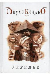 Az alkimista (orosz) - Dobrovenszkij, Ronald - Régikönyvek